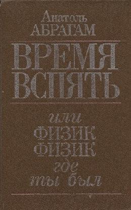 book nonmetallic materials and