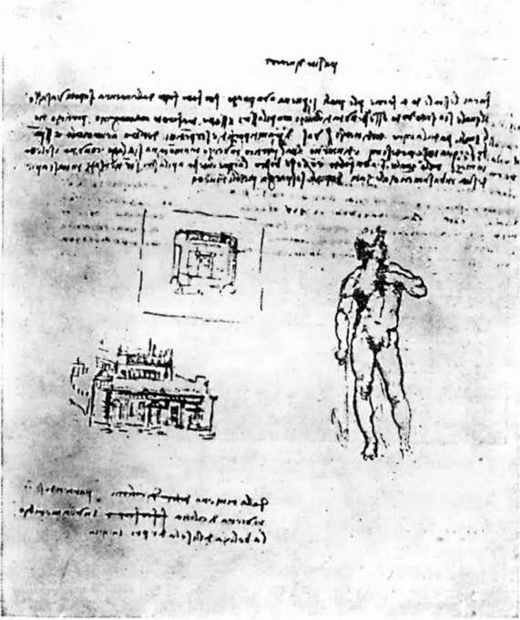 Страница атлантического кодекса с